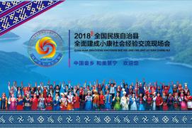 """景宁县宣传网页首次""""登陆""""国家部委机关门户网站!"""