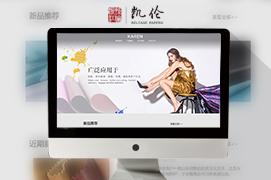 浙江凯伦特种材料有限公司官网