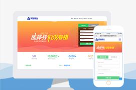 丽水莲都民融资服务中心股份有限公司官网